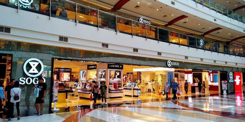 Pondok Indah Mall 2